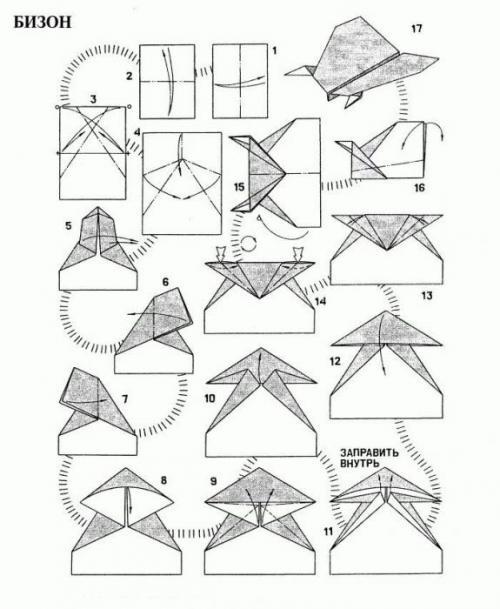 любили делать самолетики