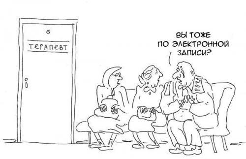 Детская поликлиника в нефтеюганске 16а