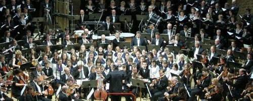 Молодёжный симфонический оркестр Поволжья Тольятти