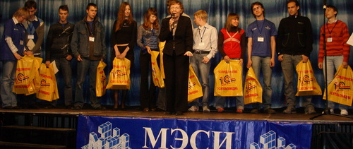 Тольятти, ВУЗ,МЭСИ