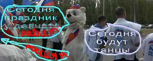 Фото дня Тольятти